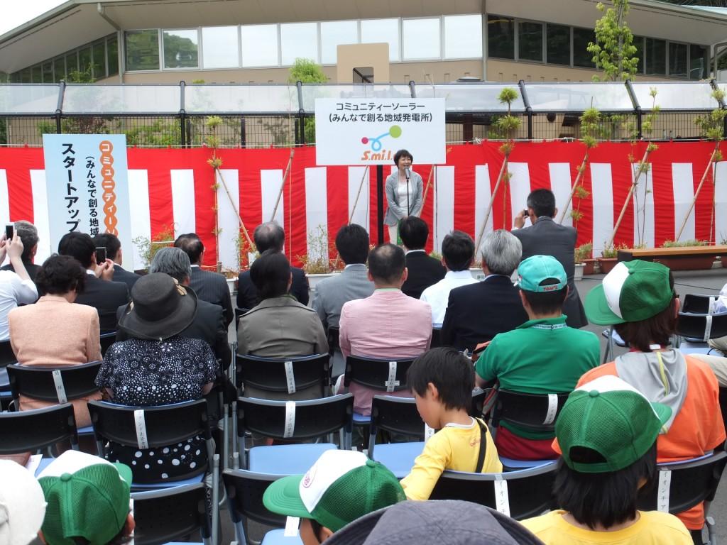 日本平動物園でのスタートップイベント(写真:しずおか未来エネルギー)