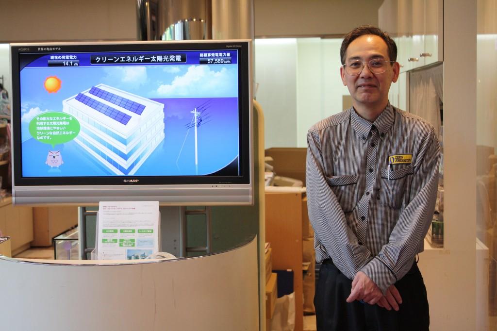 「光熱費が大幅に削減できました」と語る、赤穂ロイヤルホテルの山本支配人(写真:高橋真樹)