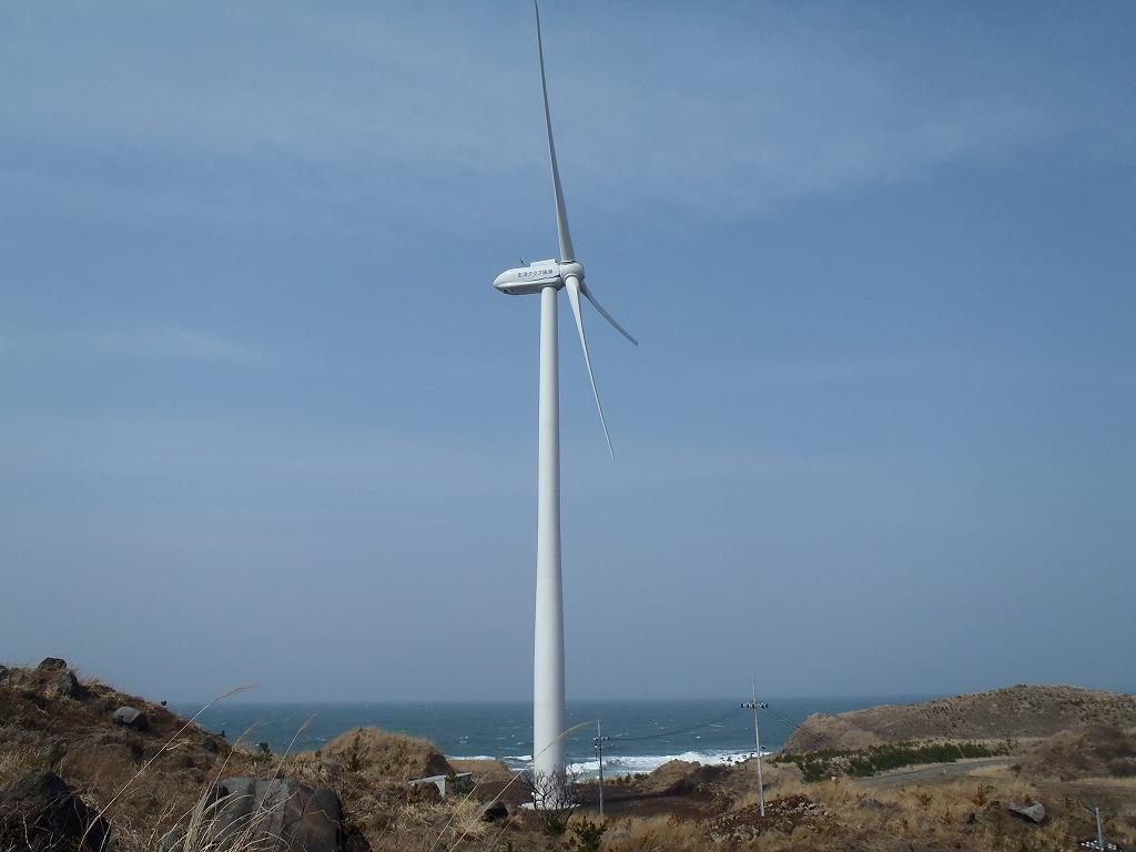 首都圏4つの生活クラブ生協が建てた風車「夢風(ゆめかぜ)」