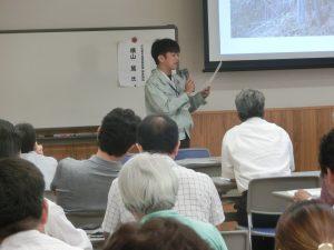 【基調講演】小松島市 横山氏