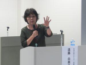【パネルディスカッション】会津自然エネルギー機構 遠藤氏