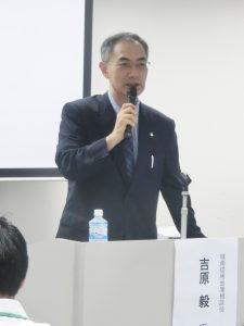 【基調講演】吉原 毅 氏